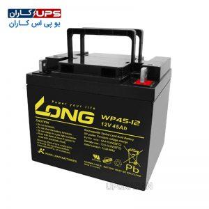 باتری 12 ولت 45 آمپر لانگ
