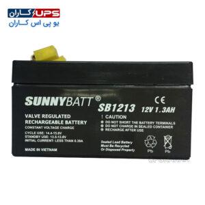 باتری 12 ولت 1.3 آمپر سانی بت