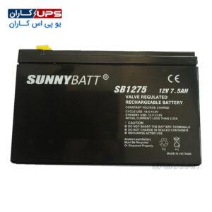 باتری 12 ولت 7.5 آمپر سانی بت