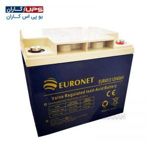 باتری 12 ولت 45 آمپر یورونت