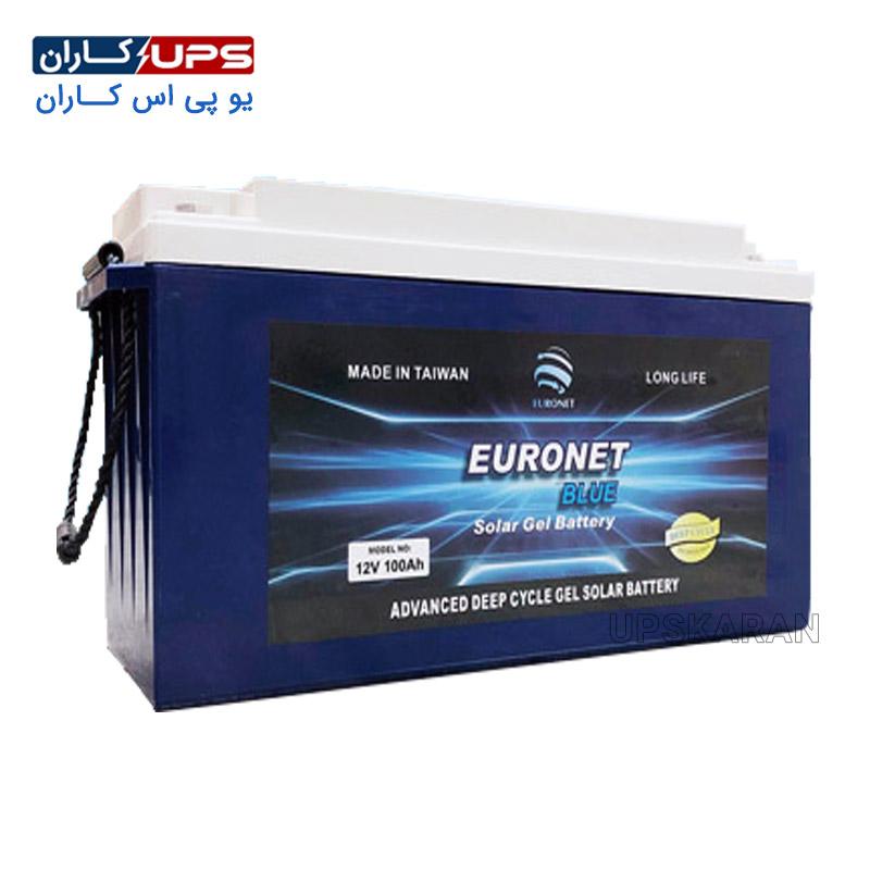 باتری 12 ولت 100 آمپر یورونت مدل ژل دیپ سایکل