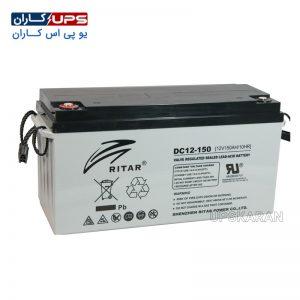 باتری 12 ولت 150 آمپر ریتار